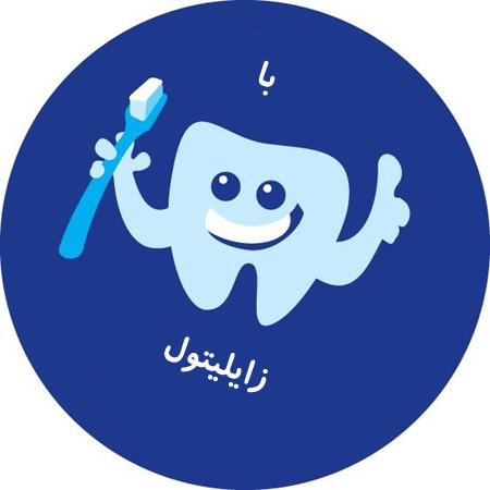 روزنامه دیواری بهداشت دهان و دندان